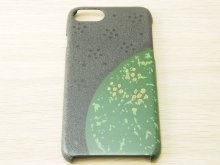 他の写真1: 紋紗塗と唐塗 iPhone 7、iPhone 8 用ケース 緑