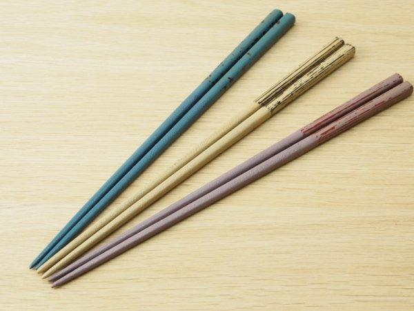 画像1: 紋紗塗 女性専用箸 箸上部仕掛け