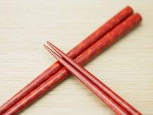 他の写真3: 夫婦箸セット 唐塗青赤