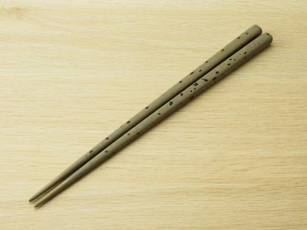 画像2: 紋紗塗 唐塗模様箸 (アイボリー、黒)