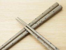 他の写真1: 紋紗塗 唐塗模様箸 (アイボリー、黒)