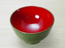 他の写真2: 唐塗 京型 緑上(白金)