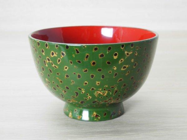 画像1: 唐塗 京型 緑上(白金)