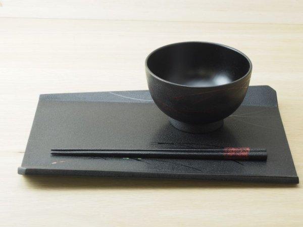 画像2: 紋紗塗 多様皿 すすき柄(曲線)