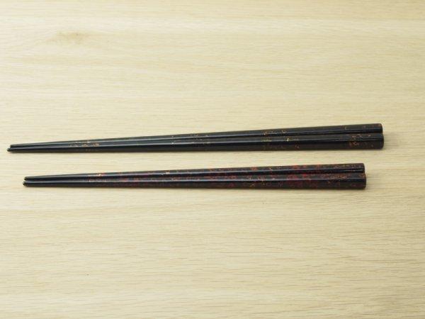 画像4: 夫婦箸セット 黒上