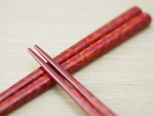 他の写真1: 唐塗 中箸 (赤、青、桃色)