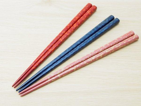 画像1: 唐塗 中箸 (赤、青、桃色)