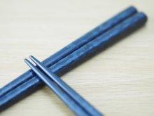 他の写真2: 唐塗 中箸 (赤、青、桃色)
