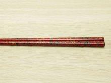 他の写真2: 唐塗 女性専用箸 赤上金彩色
