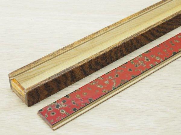 画像4: 唐塗 木製携帯箸箱赤上 (中箸用)