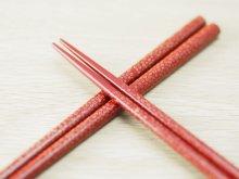 他の写真1: ななこ塗 女性専用箸 (赤色、青色)白種