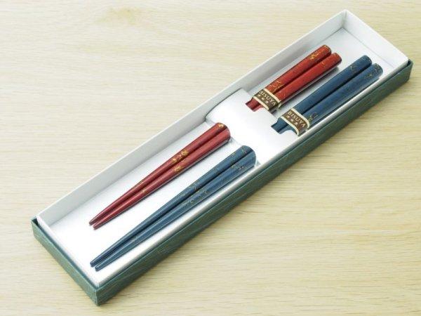 画像1: 夫婦箸セット 金彩色(青と赤、緑と赤)