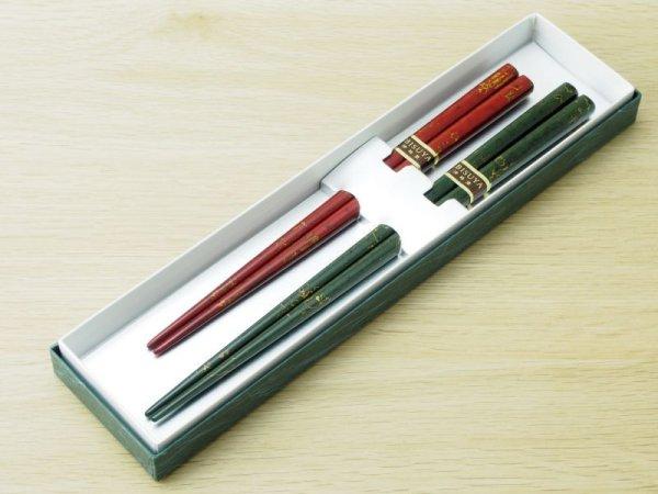 画像2: 夫婦箸セット 金彩色(青と赤、緑と赤)