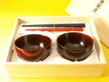 他の写真1: 夫婦汁椀箸2膳用桐箱