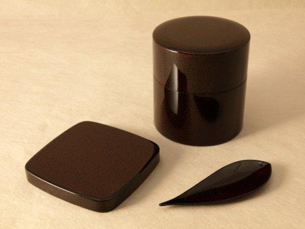 画像1: ななこ塗 茶道具3点セット